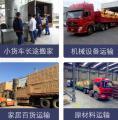 云南省迪庆香格里拉县宏盛达物流运输公司