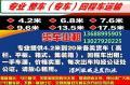 A深圳市沙井物流公司 平板车,高栏车,箱式货车出租公司