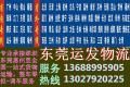 云南省怒江兰坪宏盛达物流运输公司