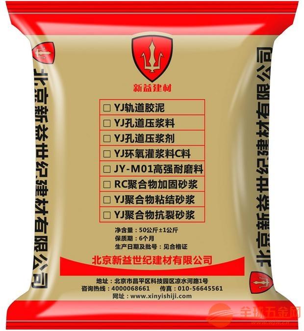 衢州设备安装灌浆料分几种强度等级