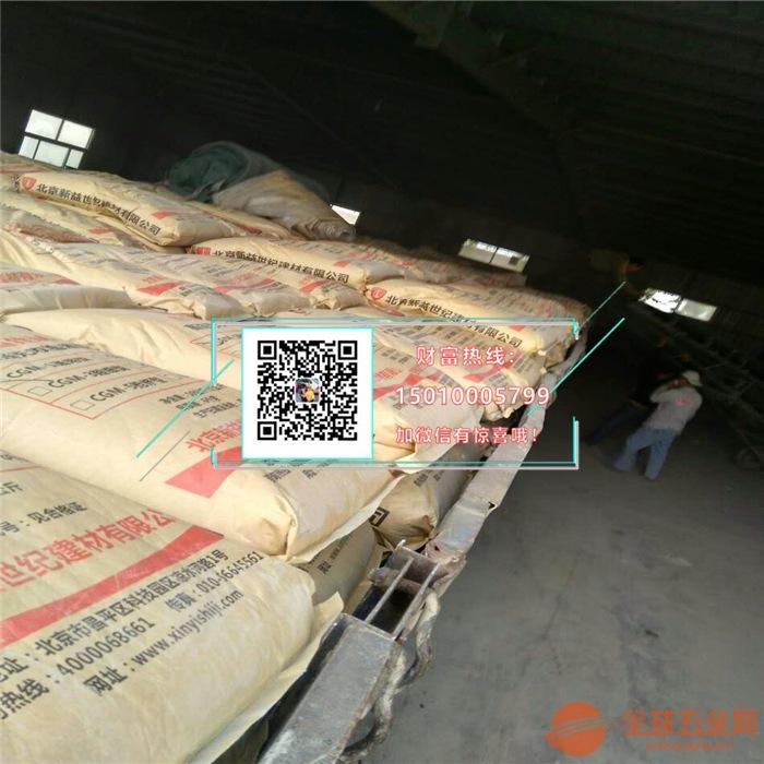 株洲装配式灌浆料生产厂家