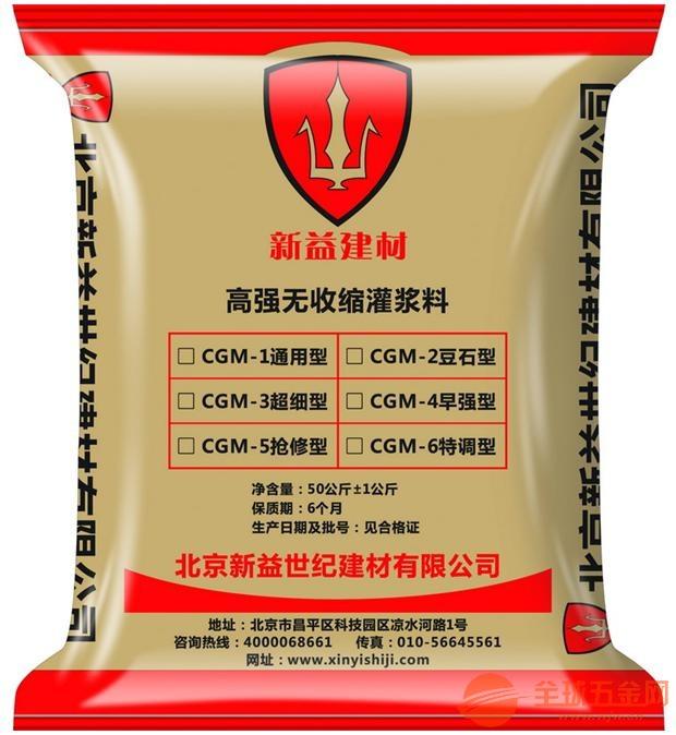 安阳RG-A灌浆料价格