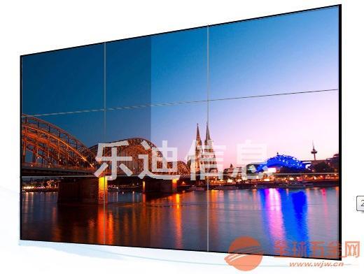 视频监控电视墙之乐迪信息49寸原装LG液晶拼接屏