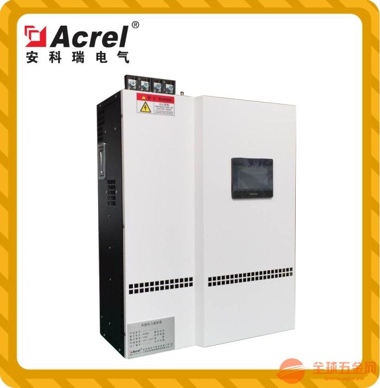 ANAPF壁挂式有源电力滤波器模块式谐波电流保护装置