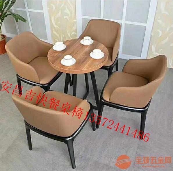 西安奶茶店快餐桌椅批发厂家