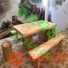 渭南快餐桌椅-厂家批发