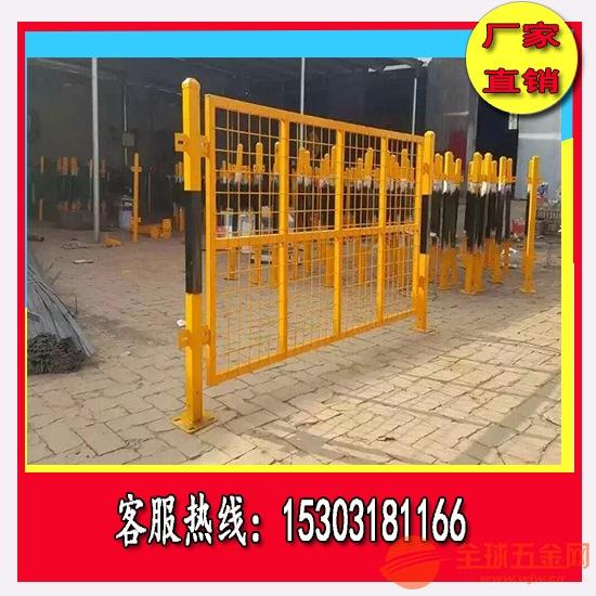 益阳基坑临边防护围栏厂家