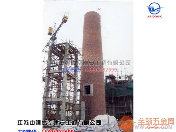 临沧专业承接60米砖烟囱拆除工程