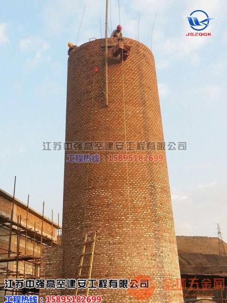 保山50-80米砖烟囱拆除工程项目电话多少