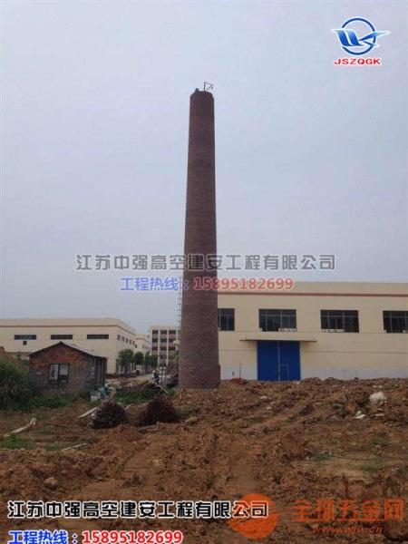 铜川专业承接60米砖烟囱拆除工程