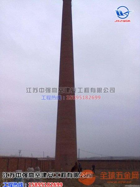 吴忠50-80米砖烟囱拆除工程项目电话多少