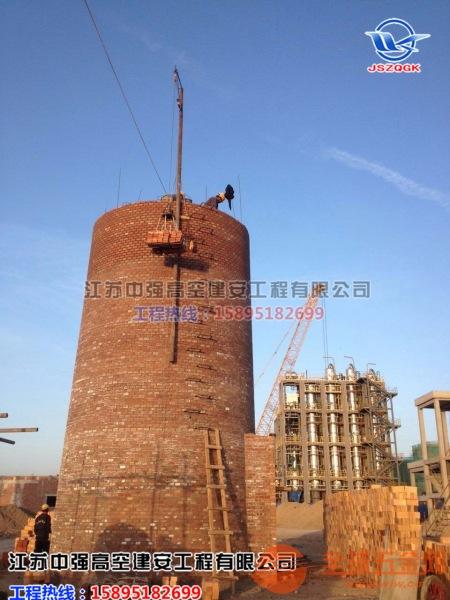 平凉专业承接60米砖烟囱拆除工程