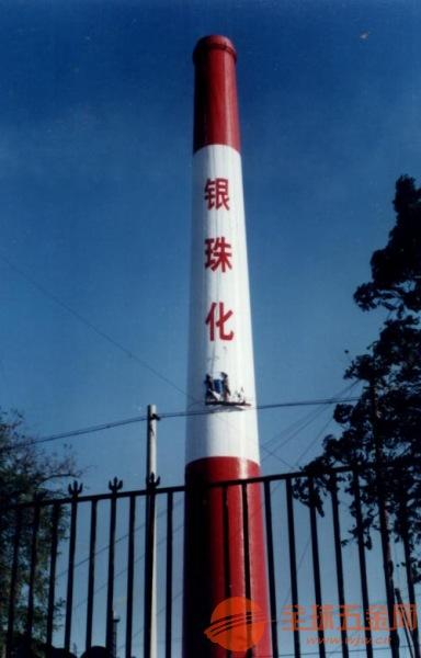 措美县50-80米水泥烟囱美化公司费用大概多少