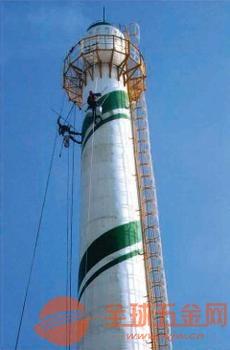 兴安县50-80米水泥烟囱美化公司费用大概多少