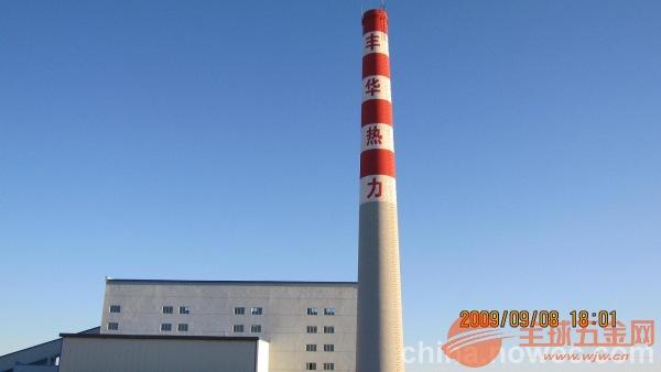 菏泽50-80米砖烟囱美化公司报价透明