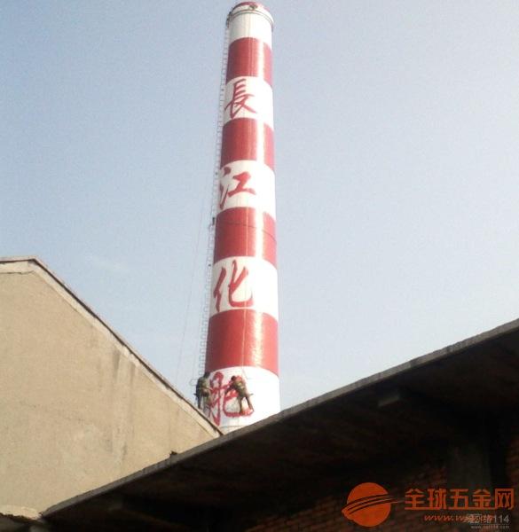 安平县哪里有最好的50-80米水泥烟囱美化公司
