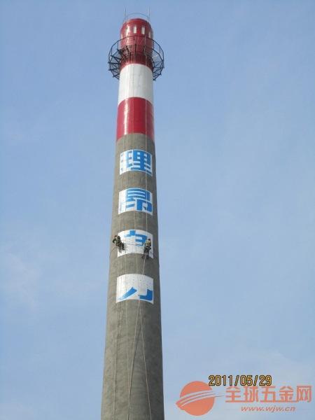 曲松县50-80米水泥烟囱美化公司费用大概多少