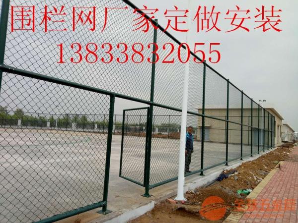 桐乡网球场围网集磊防护围网那里做