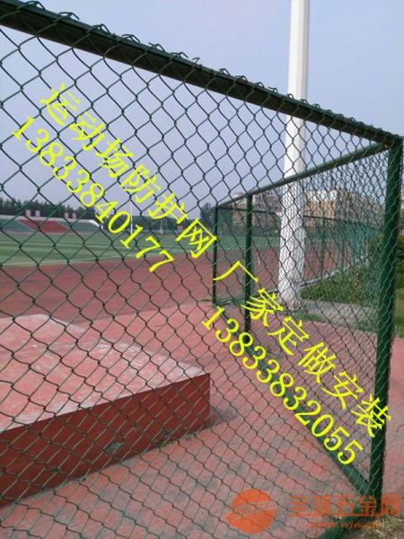 南浔区操场围网集磊防护围网图片