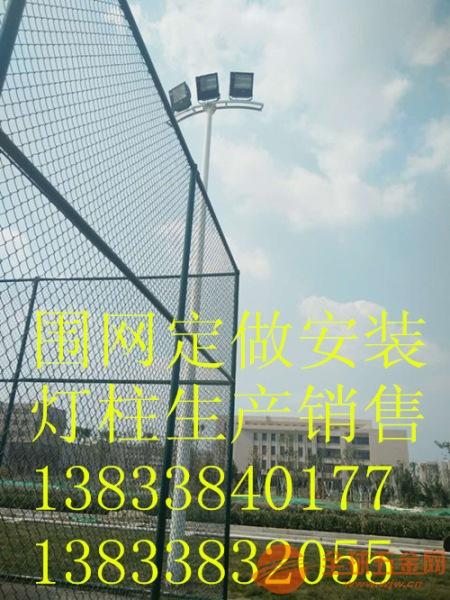 湘阴县绿色围网集磊防护围网厂家