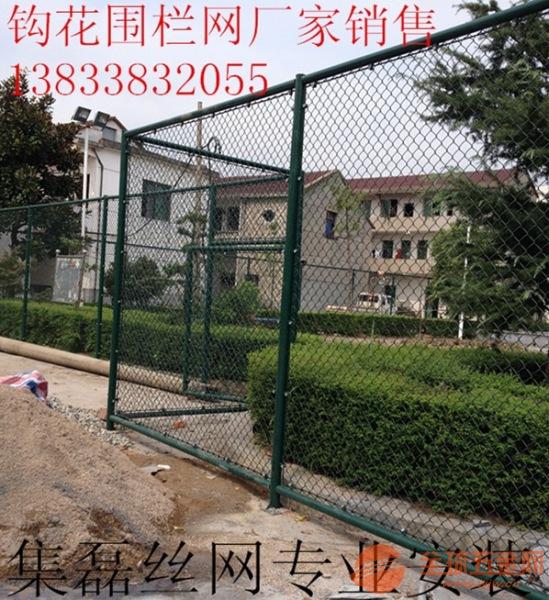 洞头县绿色围网集磊防护围网图片