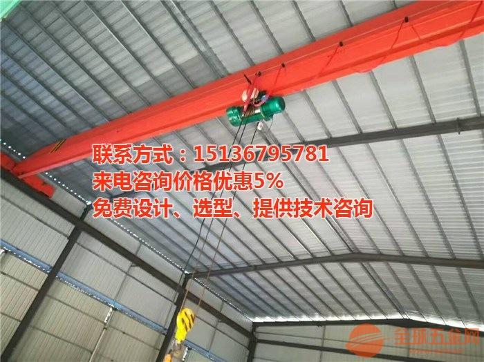 福州閩清縣水電站電動葫蘆|橋式起重機|門式起重機什么價格?福州閩清縣