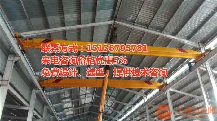 河西行车#龙门吊#行吊#天车生产厂家【使用方便】河西