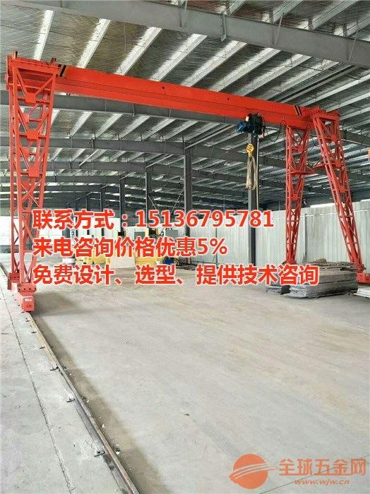 龙门吊/天车/电动葫芦/航吊/行车/行吊/桥式起重机/门式起重机