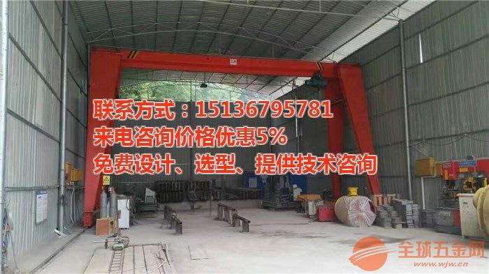 武汉汉阳电动葫芦#龙门吊#行吊#天车生产厂家【设计新颖】武汉汉阳