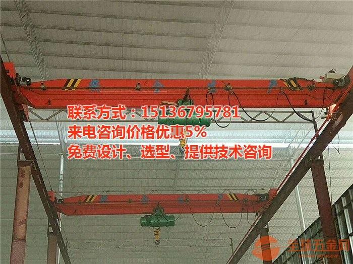 连云港东海县航车G天车D天吊J升降平台A货梯在连云港东海县