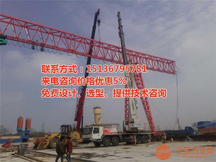 泉州金门县行车N倒三角龙门吊K龙门吊J桥式起重机大修改造工程