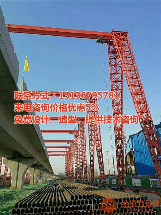 桂林临桂县龙门吊安装I行吊安装E行车安装W航吊安装C航车安装在桂林临桂县