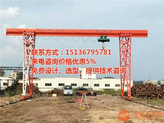 聊城冠县3T龙门吊LD型行吊/架桥机/简易龙门吊配件/平衡吊图纸吊具、绝缘吊钩组