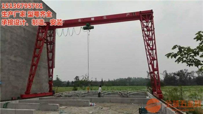 门式行吊生产厂家图片/铸造桥式行吊多少钱