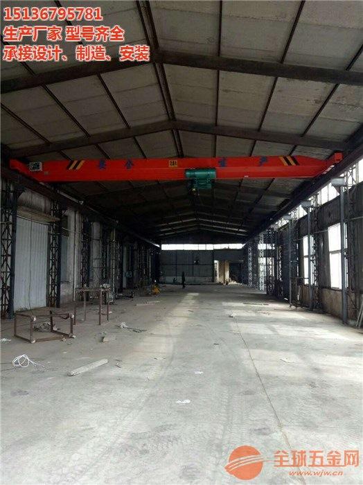 矿用天吊生产厂家报价/LB型防爆电动单梁行吊安装
