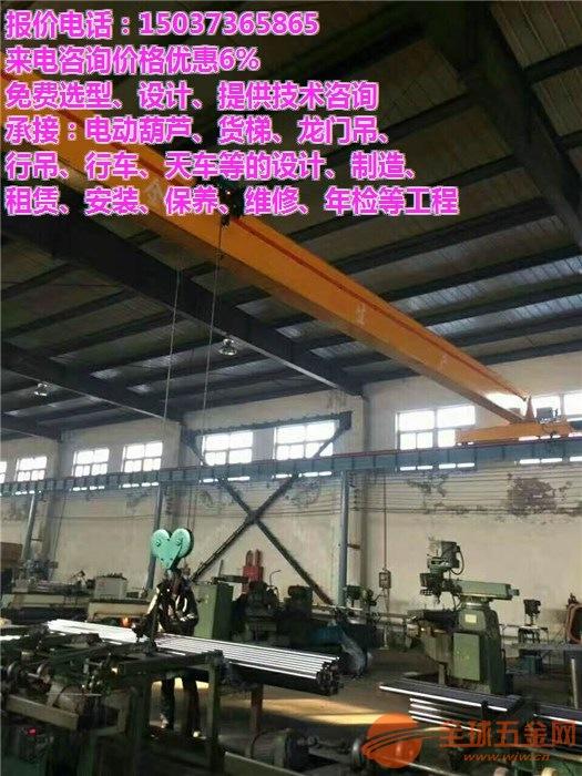 巫溪县单梁龙门吊/双梁行吊/天航/地航【行车制造厂家】,生产机