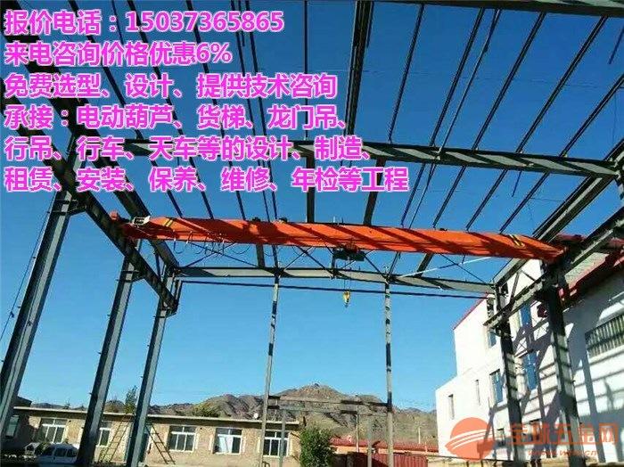 潍坊潍城龙门吊/行车/天车/天吊/行吊拆迁搬迁在潍坊潍城