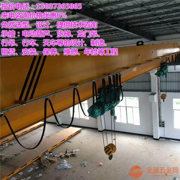 安阳文峰龙门吊/行车/天车/天吊/行吊安装维修在安阳文峰