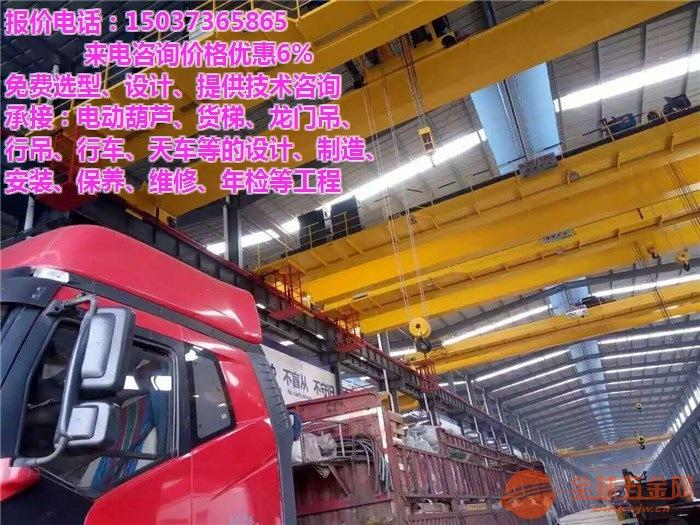 北海防城港航吊M航车M龙门吊J悬臂吊V升降平台安装维修在北海防城港