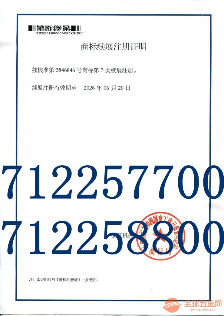 小河区QB型防爆电动葫芦【专业防爆】