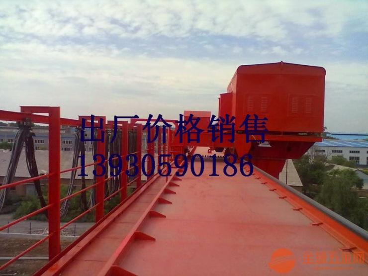 宝兴县二手10吨天车天吊定制
