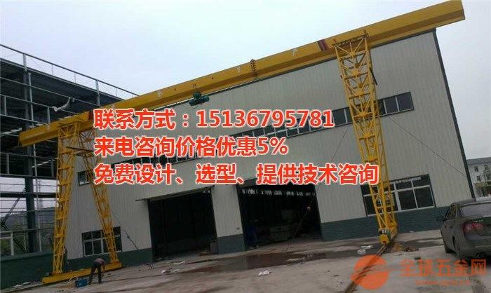 湘西州保靖县龙门吊多少钱 专业行吊、行车生产厂家在湘西州保靖县
