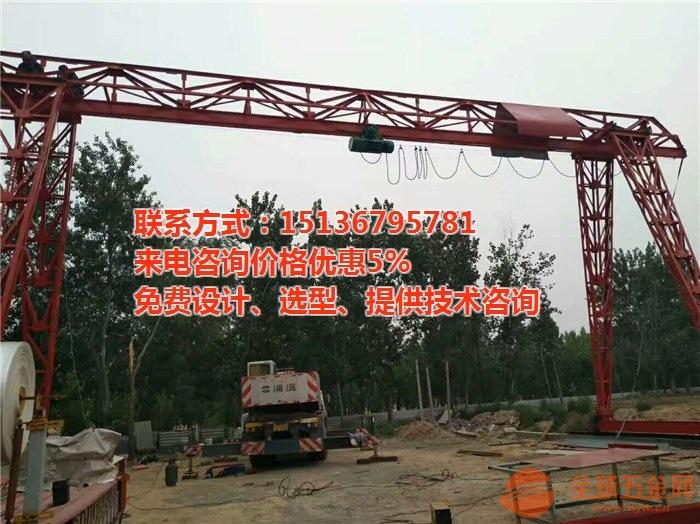 广河县水电站电动葫芦|电动葫芦|龙门吊售后无忧广河县