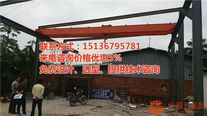 台州三门县哪里卖32吨龙门吊天吊/门式起重机/悬臂吊