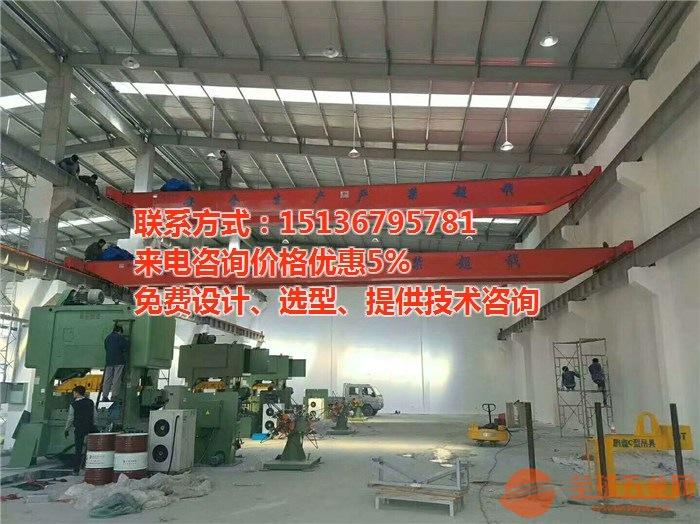 泉州晋江倒三角门式起重机W悬臂吊Q天车V门式起重机设