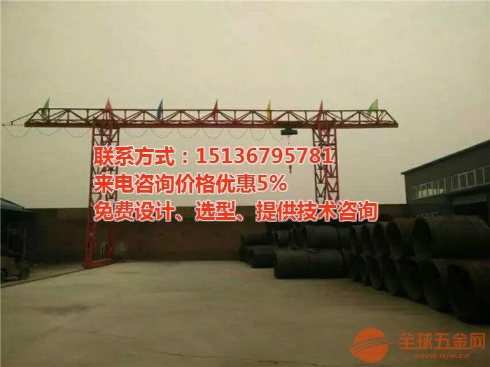 南京江宁哪里卖2.9T龙门吊天吊/门式起重机/悬臂吊
