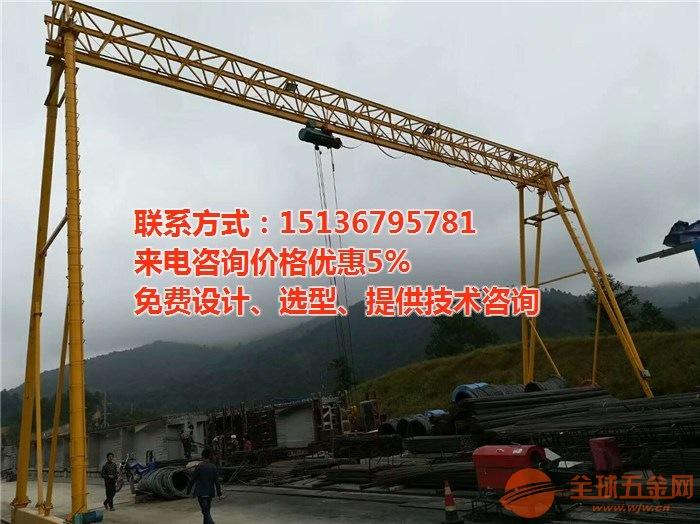 武汉东西湖液压升降平台/液压货梯/升降机厂家价格在武