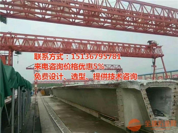 南川轮胎式龙门吊/轮胎式行吊/航吊/天吊/行车(快速