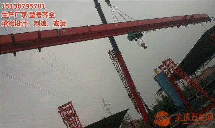 优质矿用天吊生产厂家/冶金铸造行吊