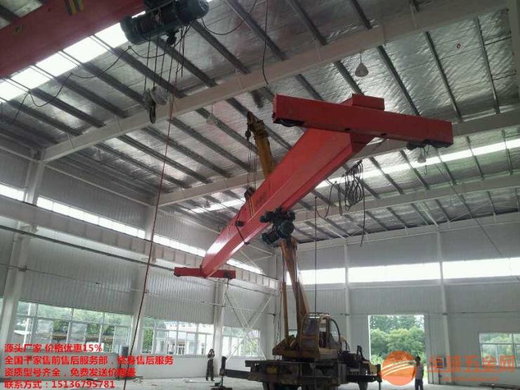 冶金通用桥式行吊生产厂家/QB防爆桥式行吊安装
